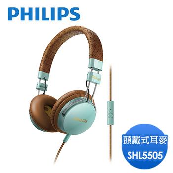 PHILIPS 飛利浦 Foldie SHL5505頭戴式耳麥(藍綠棕)