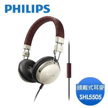 PHILIPS 飛利浦 Foldie SHL5505頭戴式耳麥(米白棕)