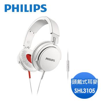 《PHILIPS 飛利浦》DJ監控頭戴式耳機SHL3105(白色)