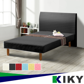 KIKY 原日懶人床組單人加大3.5尺(床頭片+懶人床)(黑色)