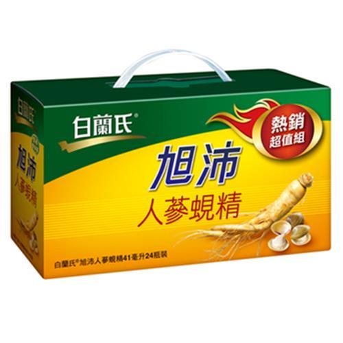 白蘭氏 旭沛人蔘蜆精(41毫升24瓶裝/盒)