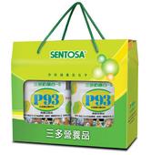 《三多》奶蛋白P93禮盒((500g*2罐))