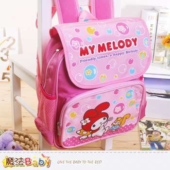 魔法Baby Melody兒童書包 ~emd6844(0)