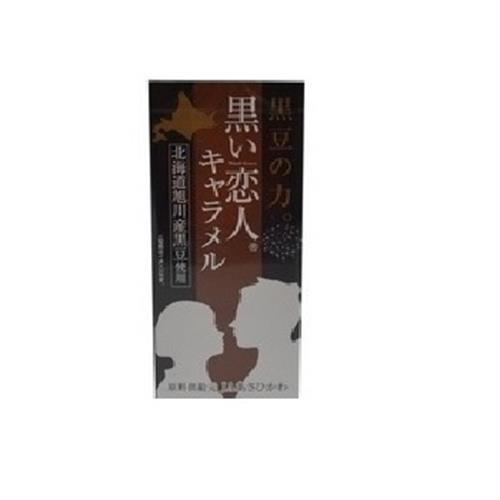 北海道 黑色戀人牛奶糖18粒(72g)