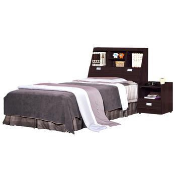 《時尚屋》G15 凱特胡桃3.5尺加大單人床051-1+051-2(床頭+床底)