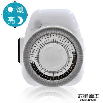 太星電工 省電家族溫馨實用定時器/附感應燈(OTM409)