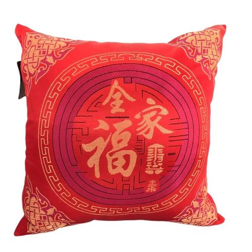 傳統中國風抱枕-全家福(45*45cm)