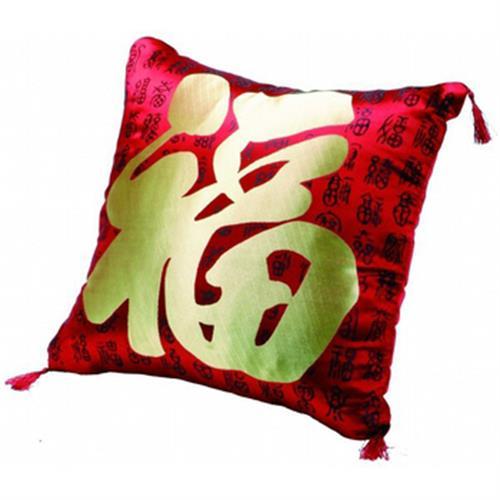 傳統中國風抱枕-大福字(45*45cm)