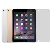 iPad Air / iPad Air 2 霧面防指紋螢幕保護貼