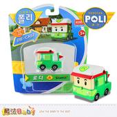 《魔法Baby》救援小英雄 合金單車 洛迪 ~lrb83255(0)