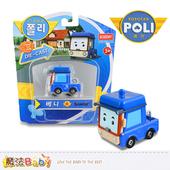 《魔法Baby》救援小英雄 合金單車 班尼 ~lrb83254(0)