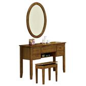 《時尚屋》G15 巴比倫黃檀實木鏡台057-5(含椅子)