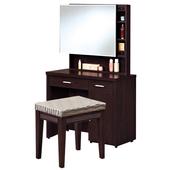 《時尚屋》G15 金沙鏡台032-4(含椅子)(胡桃)