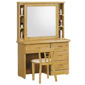 《時尚屋》G15 赤陽木3.4尺鏡台064-4(含椅子)
