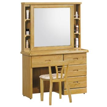 時尚屋 G15 赤陽木3.4尺鏡台064-4(含椅子)