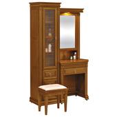 《時尚屋》G15 悍馬樟木色鏡台053-5(含椅子)
