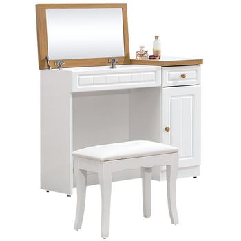 《時尚屋》G15 鄉村風純白可掀鏡台023-5(含椅子)