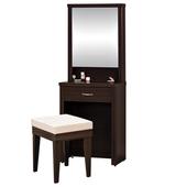 《時尚屋》G15 艾力森2尺鏡台037-5(含椅子)