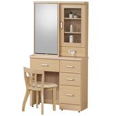 《時尚屋》G15 白橡色金圓滿2.7尺鏡台033-7(含椅子)