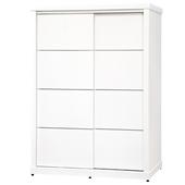 《時尚屋》G15 金沙鋁條4.6尺衣櫃032-6(白)