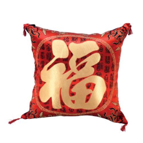 中國風大抱枕-大福字(53x53cm)