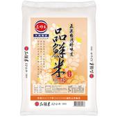 《三好》品鮮米(12kg/包)