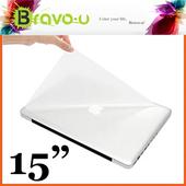 Apple MacBook Pro (Retina) 極透機身保護貼(15吋)