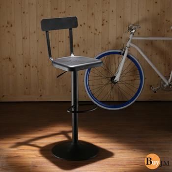 《BuyJM》LOFT複刻品/工業風吧台椅(黑色)