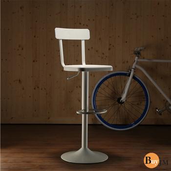 《BuyJM》LOFT複刻品/復古/工業風吧台椅(白色)