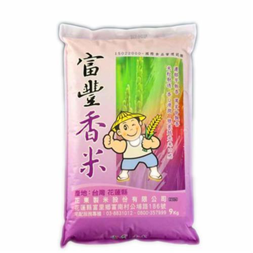 富豐 香米(9KG/包)