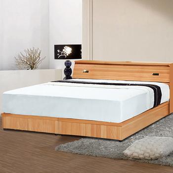 舒好眠 享樂生活雙人三件式房間組-床頭+床底+獨立筒(胡桃)