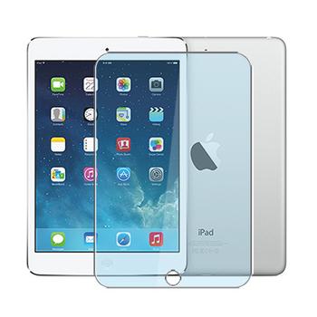 MOCOLO Apple iPad mini 3 0.3mm 弧形 9H鋼化(防爆)玻璃保護貼