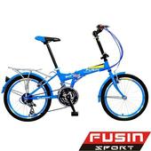《【預購-6/15 出貨】FUSIN》B108 20吋24速 後貨架搭配擋泥板折疊車(經典6配色)(藍)