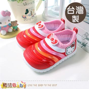 魔法Baby Hello Kitty台灣製女童鞋 ~sh5465(15)