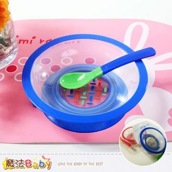 魔法Baby 嬰幼兒吸盤式安全碗匙(藍.紅) 嬰幼用品~b70095(藍)