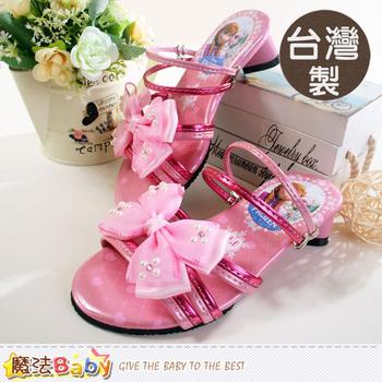 魔法Baby 女童涼鞋 台灣製迪士尼冰雪奇緣卡通女童涼拖鞋 ~sa54003(17.8cm(17))