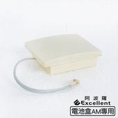 《阿波羅 Excellent》e世紀電子保險箱_專用電池盒(AM型專用)