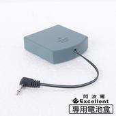《阿波羅 Excellent》e世紀電子保險箱_專用電池盒(一般機型)