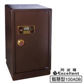 《阿波羅 Excellent》e世紀電子保險箱_智慧型100ADB