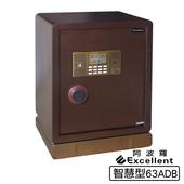《阿波羅 Excellent》e世紀電子保險箱_智慧型63ADB