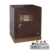 《阿波羅 Excellent》e世紀電子保險箱_智慧型53ADB