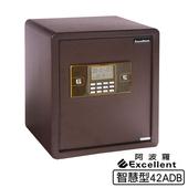《阿波羅 Excellen》e世紀電子保險箱_智慧型42ADB