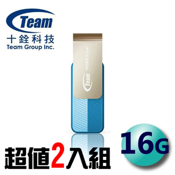 TEAM 十銓 Color Series C143 USB3.0 旋轉隨身碟 16G -2入組