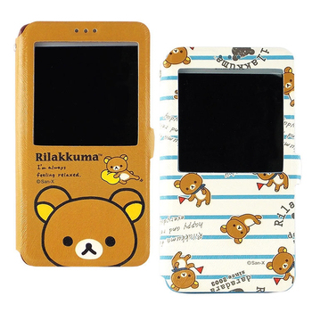 《Rilakkuma》拉拉熊/懶懶熊Samsung Galaxy Note4 透視視窗可立式皮套(大頭)