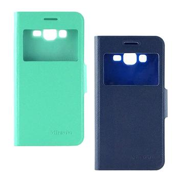 Miravivi SAMSUNG GALAXY GRAND Prime大奇機(G530Y) 時尚簡約透視視窗可立筆記本皮套(爵士藍)