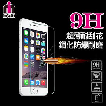 MOIN IPHONE6 9H超薄耐磨防刮鋼化玻璃保護貼