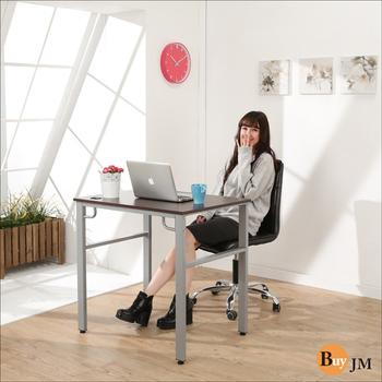 《BuyJM》環保低甲醛防潑水80公分穩重型工作桌/電腦桌(胡桃色)