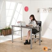 《BuyJM》環保低甲醛防潑水120公分穩重型工作桌/電腦桌(胡桃色)