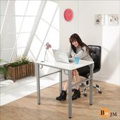 《BuyJM》亞力士環保低甲醛鏡面80公分穩重型工作桌/電腦桌(白色)