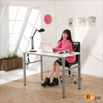 《BuyJM》亞森環保低甲醛鏡面120公分穩重型工作桌/電腦桌(白色)